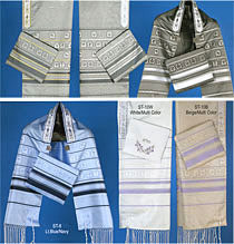 Tribes Of Israel Tallit - ''Tzeva'' (Colors)