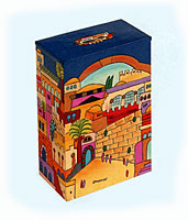 Wooden Charity Box - Jerusalem
