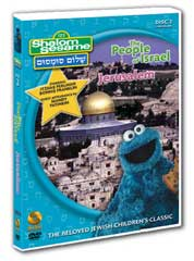 Shalom Sesame Vol. 2 (DVD) - People of Israel