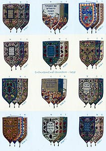 Judaic Home Shield Decorations