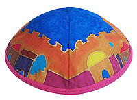 Hand Painted Silk Kippah