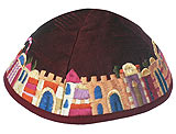 Elegant Embroidered Cotton Kippah - Jerusalem Maroon/Wine