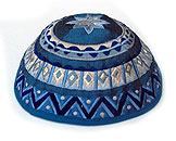 Machine Embroidered Kippot - Multi Blues