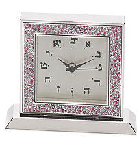 Silver Plated Hebrew Desk Clock - Pink