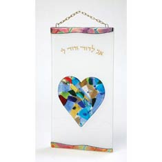 Fused Glass Wall Decor - Heart Fusion