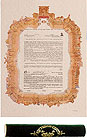 Ketubah / Marriage Contract