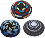 A total new concept in personalized  Kippot. We now carry a large selection of knit Kippot which can be personalized  for your special occasion. View all styles  Click Here .