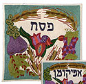 Hand Embroidered Matzah Covers by Emanuel