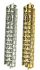 Mezuzah Covers