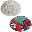 Hand Embroidered Collection - Personalized Kippot