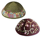 Machine Embroidered Collection - Personalized Kippot