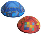Painted Silk Collection - Personalized Kippot