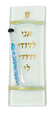 Fused Glass Mezuzah Cover - Glass Shards