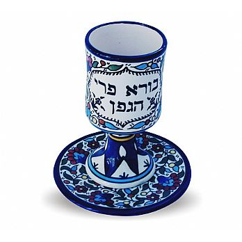 Armenian Designed Kiddush Cup Set
