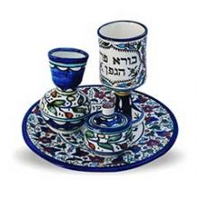 Armenian Designed Havdallah Set