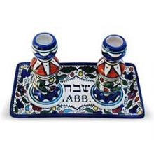 Armenian Collection Candlestick Set