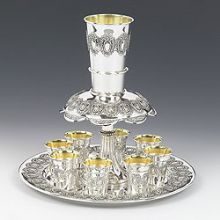 Sterling Silver Kiddush Fountain - Floral