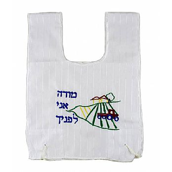 Tzitzis Embroidered Poly Cotton - Tractor