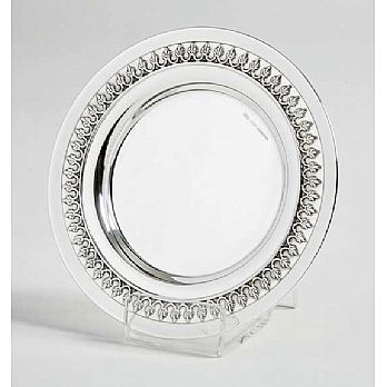 Sterling Silver Kiddush Cup Tray - Filigree