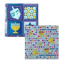 Hanukkah Wrapping Paper Assorted Fresh Designs