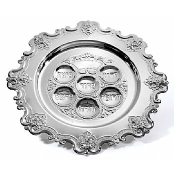 Silver Plated Seder Plate - Gift Boxed