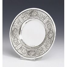 Sterling Silver Kiddush Cup Tray - Ornate