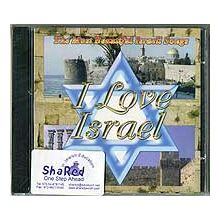 I Love Israel - Music CD