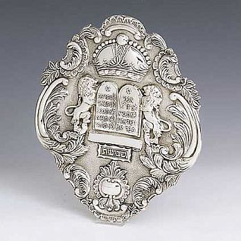 Sterling Silver Torah Breastplate - Oval
