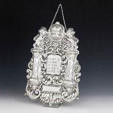 Sterling Silver Torah Breastplate