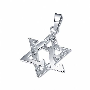 Sterling Silver Star of David Love Pendant