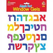 Alef Bet Window Gel Clings