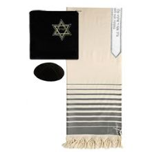 The New Traditional Elite Tallit Set - Medium Grey