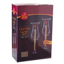 Glass Chuppah Candle Lanterns - Set of 2