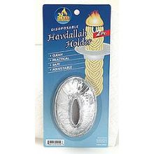 Diposable Aluminum Havdallah Candle Dripper