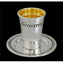 Sterling Silver Kiddush Cup with Tray - Filigree