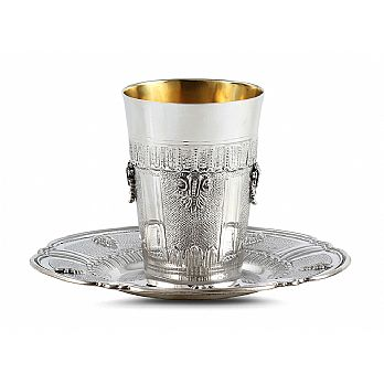 Sterling Silver Kiddush Wine Cup Set - Cup and Tray