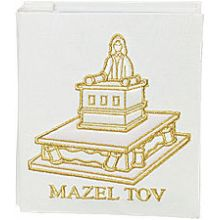 Elegant Embroidered Bat Mitzvah Album