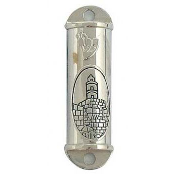 Silver Plated Car Mezuzah - David's Tower
