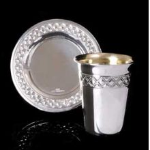 Sterling Silver Kiddush Cup Set - Chazon Ish