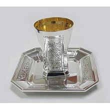 Sterling Silver Kiddush cup Set - Neorah Chased