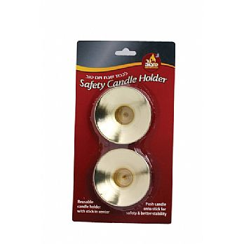 Gold Aluminum Safety Candle Holders - Set of 2