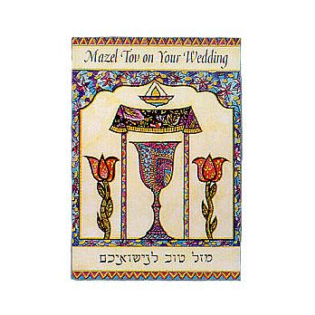 Judaic Embossed Card - Wedding
