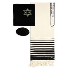 The New Traditional Elite Tallit Set - Black