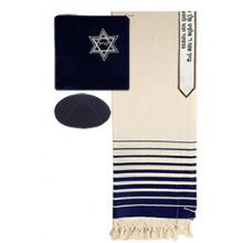 The New Traditional Elite Tallit Set - Blue
