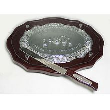 Oval Wood & Silver Plate Challah Board & knife