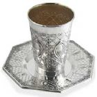 Sterling Silver Kiddush Cup Set - Reshet