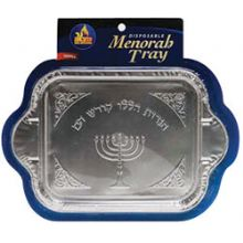 Menorah Tray - Disposable Aluminum Board for Menorahs