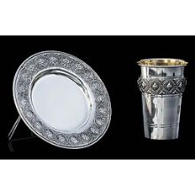 Silver Dipped Kiddush Cup  with Tray - Flowers