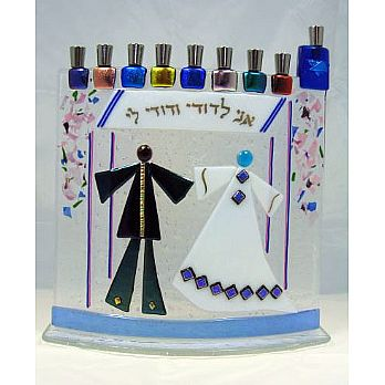 Fused Glass Menorah - Wedding / Chupah