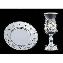 Silver Dipped Kiddush Cup  with Tray - Roses